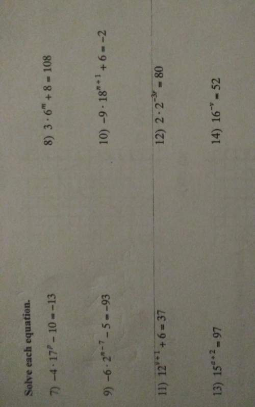 Ijust need an explanation on how to solve these questions. it's about logs.sorry about the bad quali