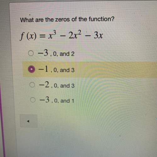 What are the zeros of the function f(x)=x^3-2x^2-3x !