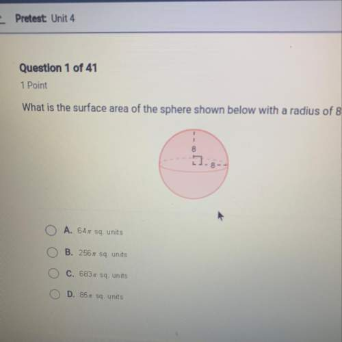 What is the surface area of the sphere shown below with a radius of 8 ?