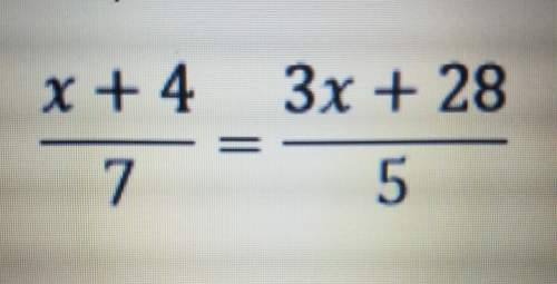 Determine the value of x that makes the following equation true